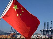 """商务部印发《对外贸易发展""""十三五""""规划》"""