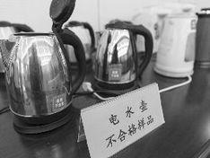 吉林省工商抽檢小家電商品:近四成不合格