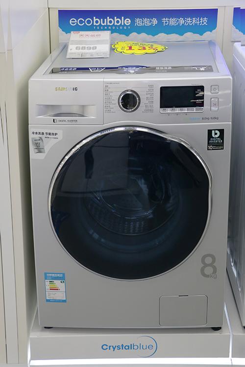 泡泡净技术洗烘一体 三星8公斤洗衣机热卖