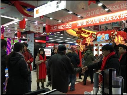 沈阳国美铁西广场店迎来客流高峰