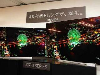 东芝在日本发布旗下首款4K OLED电视