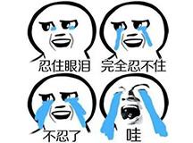 乱炖家电:我能一句话把你说哭,信不?