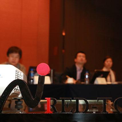 红动中国 第八届红顶奖入围名单正式揭晓