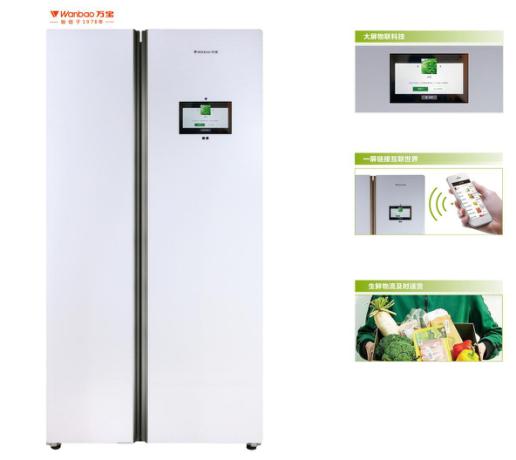 万宝推出第五代风冷冰箱 发力高端市场
