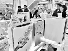 進出口商品抽檢 空氣凈化器不合格率23.2%