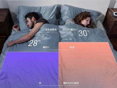 被窝有了好搭档 温控设备让人睡得更香