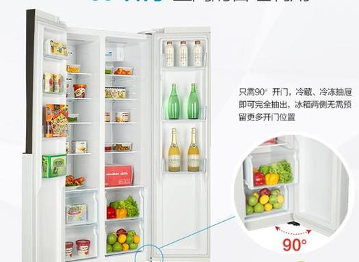 今日特卖:海尔对开门冰箱满减更优惠