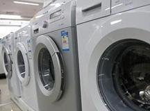美国对进口洗衣机征高额关税 韩国要向WTO申诉