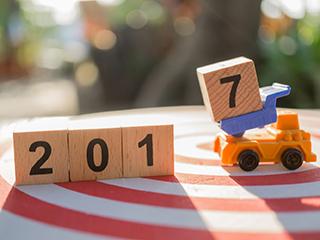 前瞻:乐虎娱乐手机官网行业2017年将呈现七大趋势
