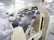 京东方将成苹果供应商 投1000亿元建工厂