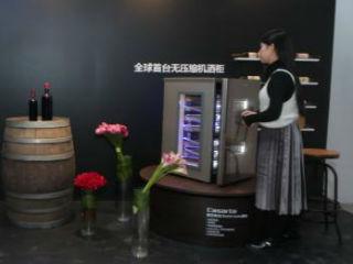 卡萨帝工程师挑战并验证固态制冷酒柜0振动