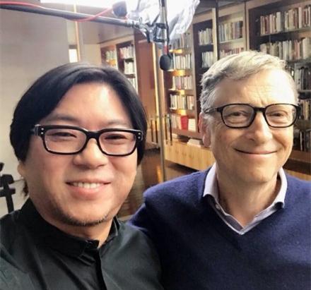 高晓松访比尔盖茨:人工智能有个难题未解决