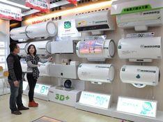 廣東抽檢電熱水器 超三成不合格均出自小廠