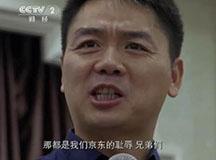 京东营销战术:奶茶的美,刘强东的嘴