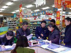 青海省工商:小家電抽樣合格率為83.3%