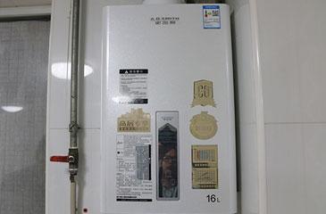 由外到内都卓越A.O.史密斯燃气热水器评测