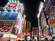 揭秘:为什么在日本是实体干掉电商?