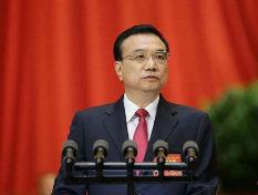 政府工作报告连续3年谈中国制造2025说明?