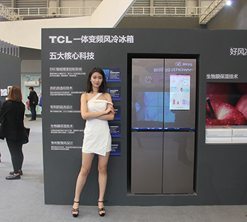 TCL展台模特