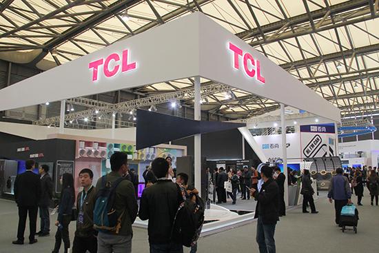 告别污水洗衣 TCL全新免污利发国际利发国际手机客户端版AWE亮相