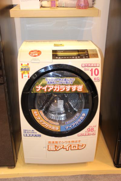 日立滚筒洗衣机