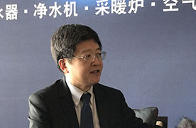 丁威:A.O.史密斯在中国20年 只是刚起步