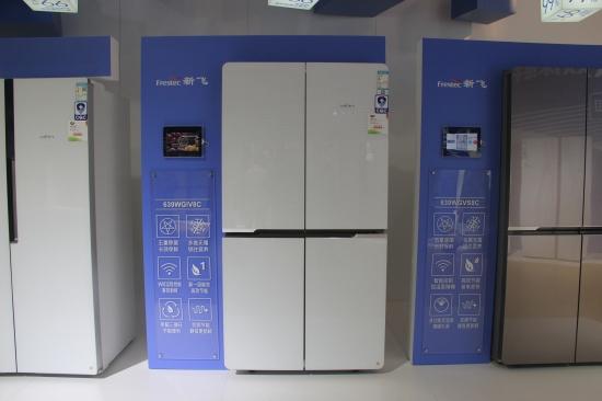 恒温保鲜 新飞十字对开门冰箱新品上市
