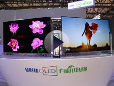 创维OLED有机电视AR游戏劲爆体验