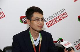 紅日燃具王健:抓住消費升級這個歷史性機遇
