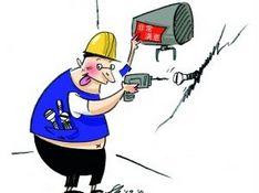 售后安装电器有陷阱 消费者须警惕防上当