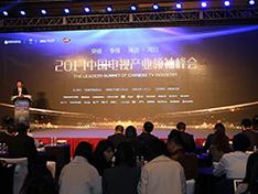 """世界侧目看中国:彩电业""""天花板""""逐渐打开"""