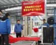 安徽威博首台热水器下线,今日正式投产