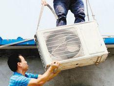 """空调移机过程加收费用成行业""""潜规则"""""""