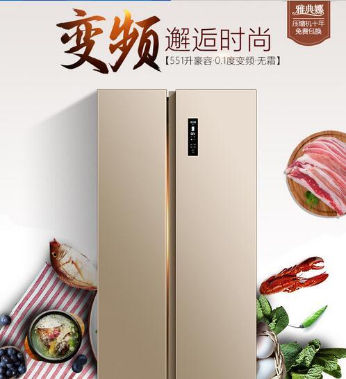经典大容量 美菱对开门冰箱带你邂逅时尚