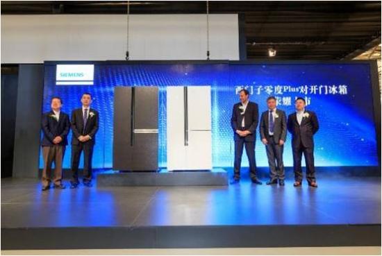 西门子零度Plus对开门冰箱上市
