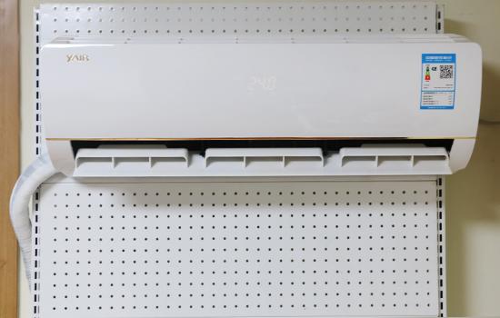 精致每一度 扬子空调维纳斯系列空调评测