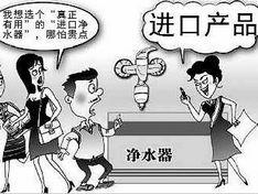 """警惕""""走江湖""""式推销的价高质次优乐娱乐器"""