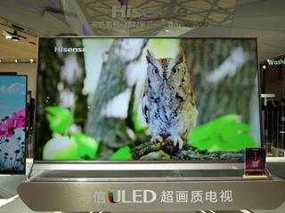 消费升级催生海信MU9600U成高端用户新宠