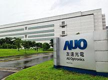 台湾面板厂为何被苹果供应链抛弃了?
