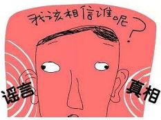 """""""科学""""流言榜:菠菜久放冰箱变毒菜?"""