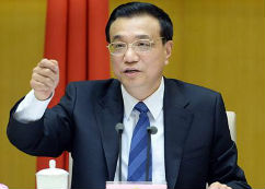"""由""""总理家的冰箱""""看中国经济转型升级"""