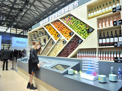 海尔冰箱创食材新鲜超市:欧洲出口平台开发