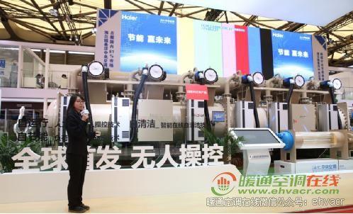 海尔全球首发无人操控中央空调 引行业变革