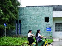 太阳能公厕首现大学城 成本大大降低成本