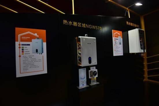 庆东纳碧安NGW570燃气热水器
