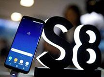 量身打造 三星发布三款企业定制版Galaxy S8