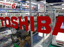 错失数字革命机遇 日本电子巨头艰难转型