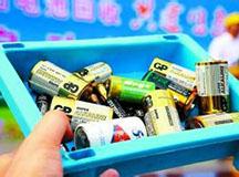 湖南加强废旧电池和节能灯回收处理
