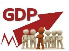 一季度国民经济开局良好 GDP同比增长6.9%