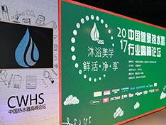 """品牌集中度提升 热水器企业仍需""""补课"""""""